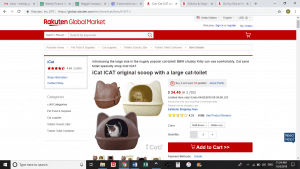 Rakuten Globe Market website product page for litter boxes